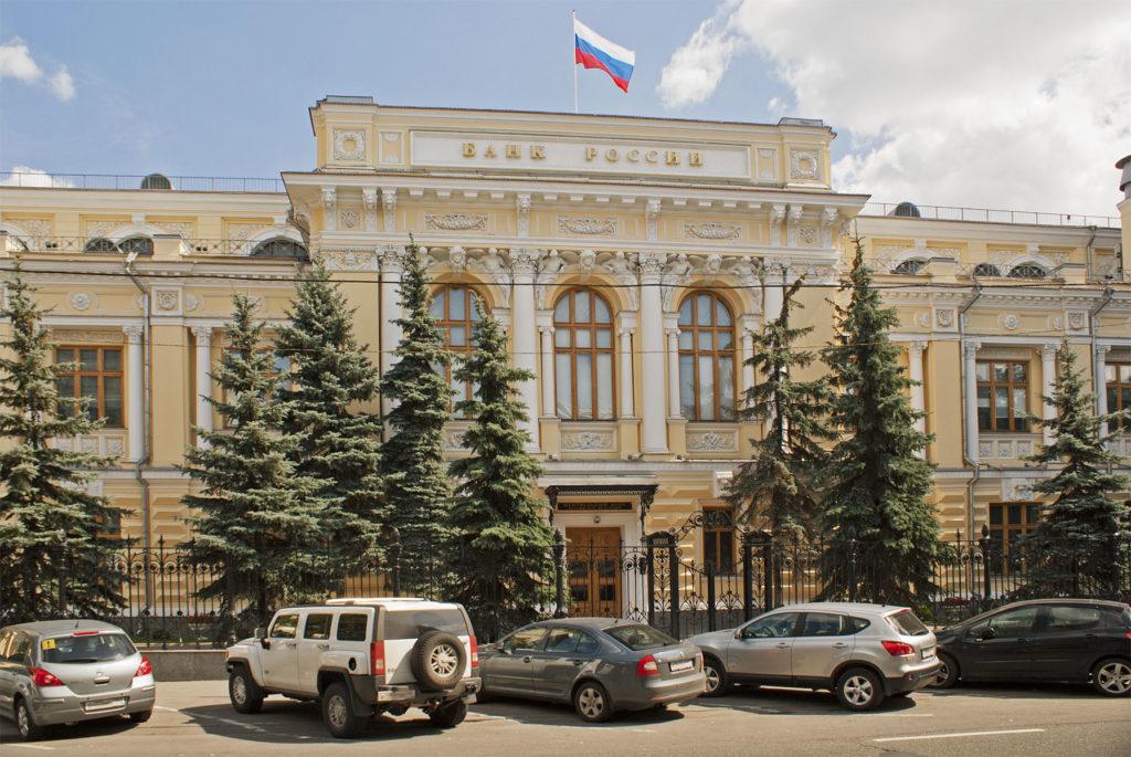 национальная криптовалюта в России
