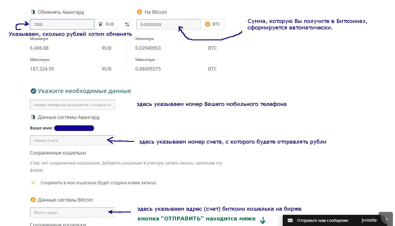 (часы) работы: как умешньшддетсч сумму счёта на бирже Пауэрлифтинга Ростовской области